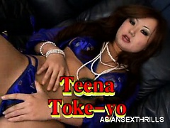 Asian Teena Strips Her Clothes
